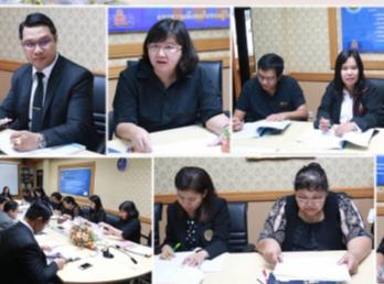 วจก. จัดประชุมชี้แจงการดำเนินงาน การจัดทำคำรับรองการปฏิบัติราชการฯ ประจำปีงบประมาณ พ.ศ. 2561