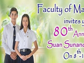 FMS invites you to participate in 80th Anniversary Celebration of SSRU