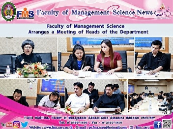 Faculty of Management Science Arranges a Meeting of Heads of the Department