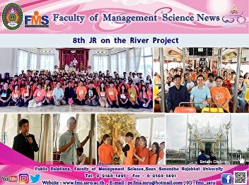 """On September 15, 2018, Journalism Major, Communication Arts Program, Faculty of Management Science, Suan Sunandha Rajabhat University, held """"8th JR on the River"""" Project which aims to integrate theory into learning practice. The students could experience"""