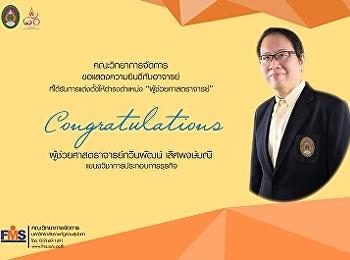 Congratulations with Asst.Prof. Kawinphat Lertpongmanee