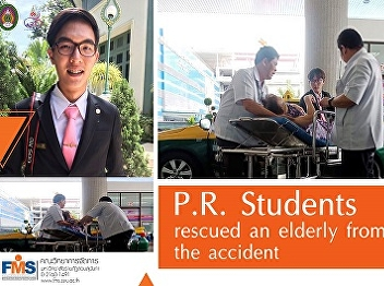 Public Relations and Corporate Communication Major Students  Rescued an Elderly from the Accident