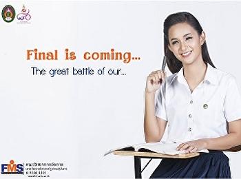 Final is coming รับสัปดาห์สอบปลายภาค 2561
