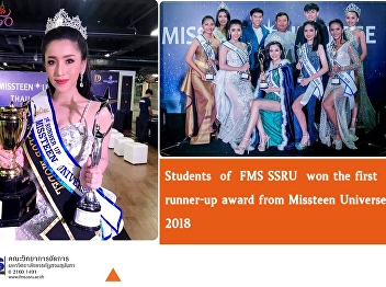 Students  of  FMS SSRU  won the first runner-up award from Missteen Universe 2018