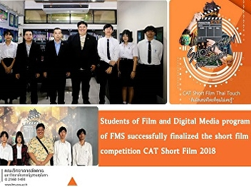 Students of Film and Digital Media program of FMS successfully finalized the short film competition CAT Short Film 2018