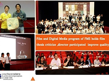Film and Digital Media program of FMS holds film thesis criticize ,director participated  improve quality