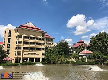 จะมองมุมไหนก็สวย ธรรมชาติสดชื่น สบายตา เรียนก็สุขใจ คณะวิทยาการจัดการ มหาวิทยาลัยราชภัฏสวนสุนันทา ยินดีต้อนรับ
