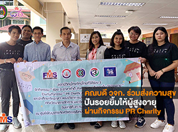 Dean of FMS deliver happiness,sharing a smile for the elderly through PR activities charity wears love to create smiles