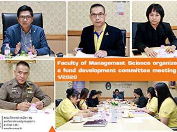 Faculty of Management Science organize a fund development committee meeting 1 / 2020