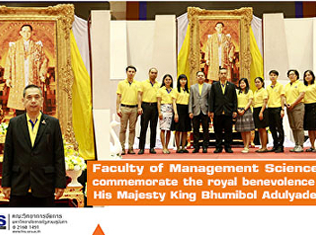 Faculty of Management Science Commemorate the royal benevolence His Majesty King Bhumibol Adulyadej