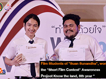 Film Students of