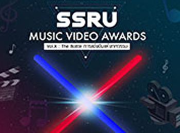 Public news : SSRU Music Video Awards VOL.X: The Battle of the Decade competition.