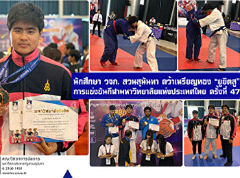FMS students won the gold medal