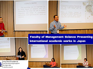 Faculty of Management Science Presenting international academic works in Japan