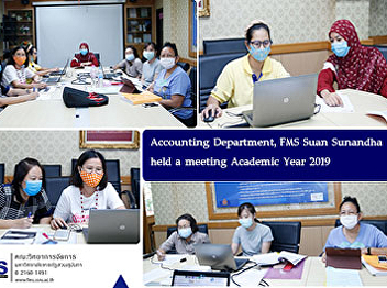 Accounting Department, FMS Suan Sunandha held a meeting Academic Year 2019