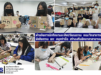 The Student Affairs and Art and Culture Department of FMS  organized DIY activities, handmade notebooks to promote public volunteering