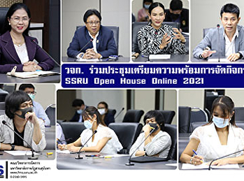 FMS attending the preparation meeting for the SSRU Open House Online 2021 event