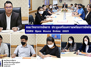 Faculty of Management Science preparation Meeting for SSRU Open House Online 2021