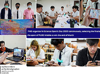 FMS organize M-Science Sport's Day 2020 continuously, selecting the finalists for the sport of PUBG Mobile to win the end of March