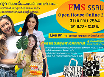 Public relations of the FMS SSRU Open House Online 2021 event