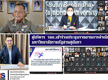 Executives of the Faculty of Management Science Attend the operation report meeting Suan Sunandha Rajabhat University